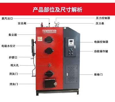 生物质蒸汽发生器300kg/h