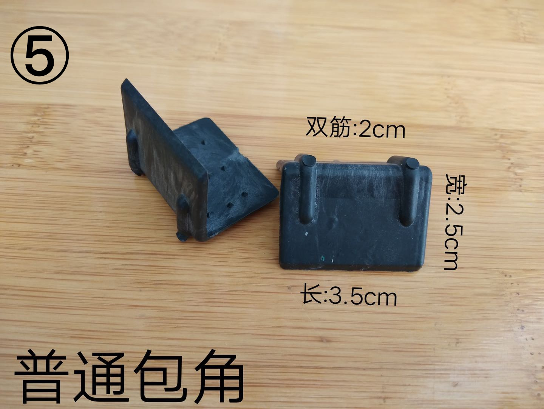 [供] Pet塑钢打包带    塑钢打包扣  塑料护角