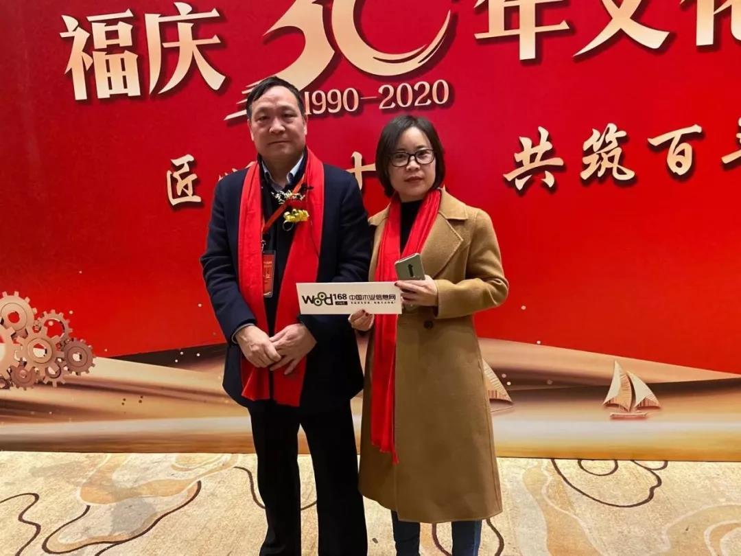 福庆集团30年文化盛典盛大开幕,奥运冠军现场助阵!