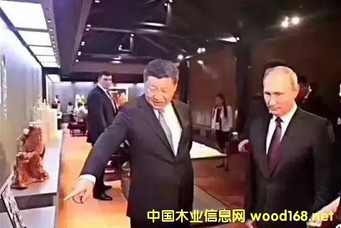 红木家具亮相金砖国家峰会