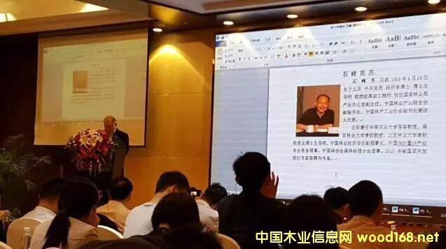 中国、美国、欧盟《人造板甲醛释放限量》标准与木材合法性法规研