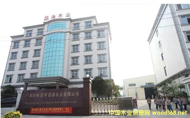 韩国决定继续对中国阔叶木胶合板征收反倾销税 贵港昌海木业为2