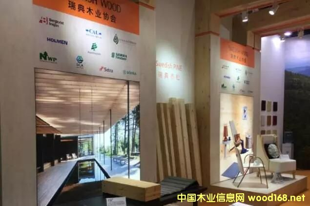 瑞典木业协会携10家锯木企业参加广州国际家具生产设备及配料展