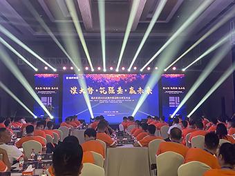 福庆家居2020品牌升级战略全球发布会现场精彩直击,赢战下半年!