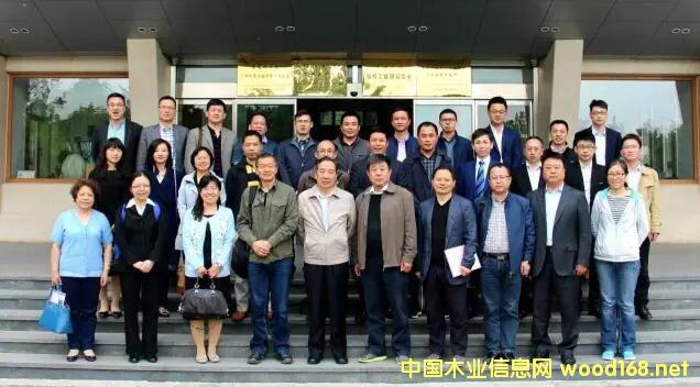 中国林产工业协会刨花板专业委员会理事长会议在北京召开