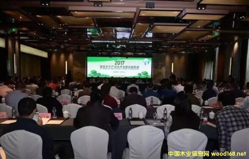 北新国际木业成为国家木竹产业技术创新战略联盟理事单位