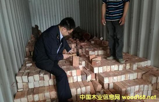沙田口岸发现一起砖块冒充赞比亚血檀的贸易欺诈行为