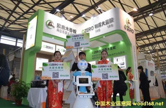 中科朝露大豆胶新产品发布会在上海地板展举办