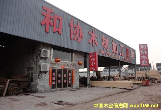 上海木材加工厂集体外迁,张家港、太仓将掀起圈地建厂风潮