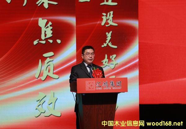 做中国人造板材行业领跑者——专访江苏汇鸿亚森公司总经理徐学文