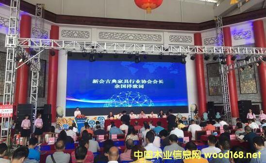 中国新会红木百强企业联盟召开新闻发布