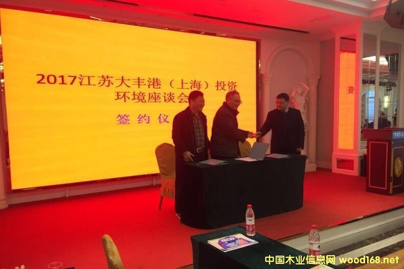 大丰港木材新闻 大丰港木材市场动态 中国木业信息网资讯中心图片