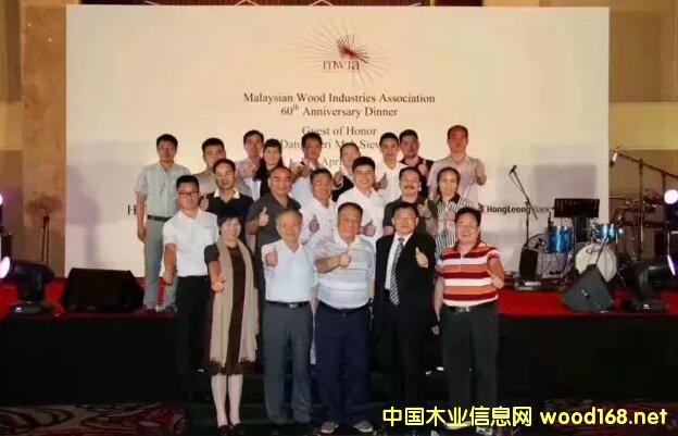 广西林业产业行业协会到访马来西亚
