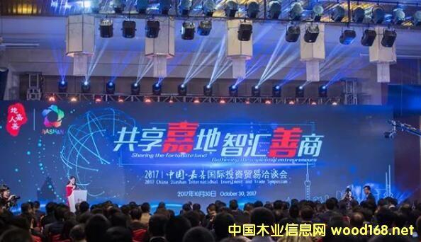 """不忘初心荣耀前行 大王椰董事长荣膺""""杰出善商""""称号"""