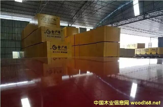 贵港广福木业杭州销售总部挂牌