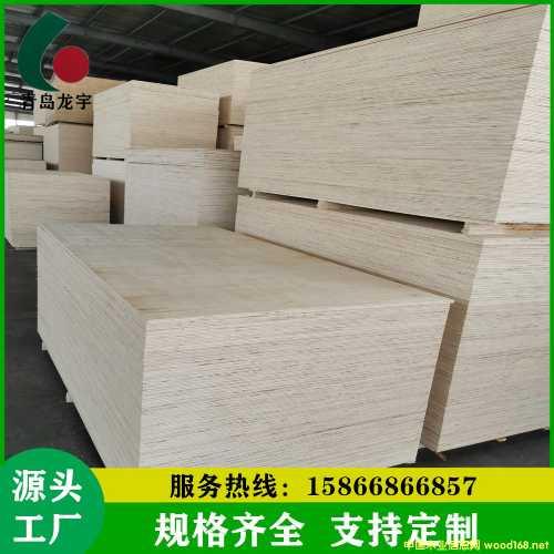 包装板厂家杨木材质木板现货批发规格多样可定制